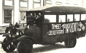 Как в Кирове (Вятке) появились первые автобусы?