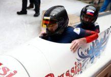 Спортивное катание на санках в Сочи